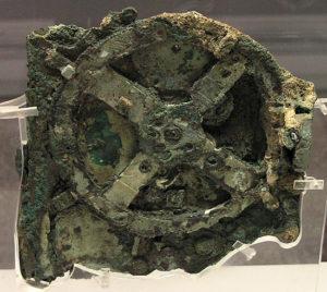 Part of the Antikythera mechanism
